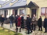 Самый молодой город страны поделится разработками в IT-сфере с Гусевским городским округом