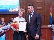 Поздравляем коллег с заслуженной наградой