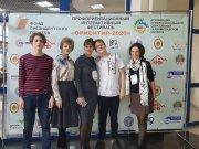 "ДЮЦ на интерактивном фестивале ""Ориентир"""
