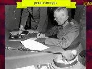 Д/о. «75-летие Победы в ВОВ»
