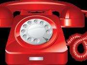 Телефоны экстренных и оперативных дежурных служб