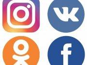 Социальные сети Детско-юношеского центра