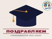 Гордимся нашими обучающимися!